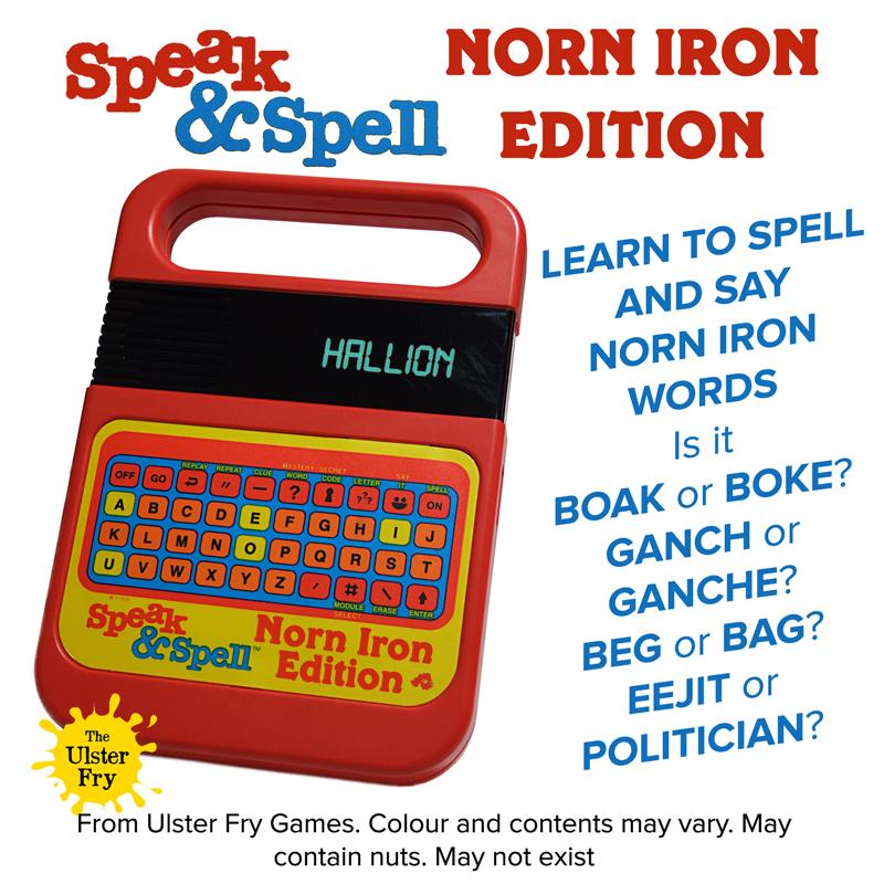speak-and-spell